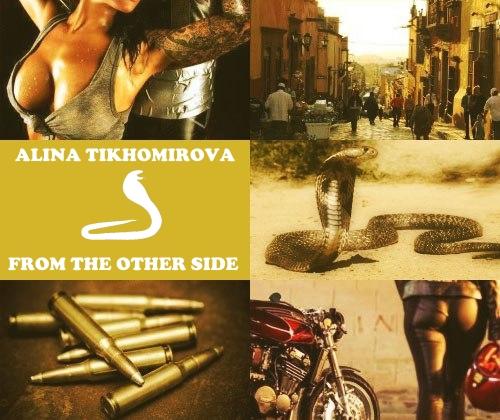 http://rom-brotherhood.ucoz.ru/CodeGeass/6yo/card/card1ans/1-22-Alina_Tikhomirova.jpg