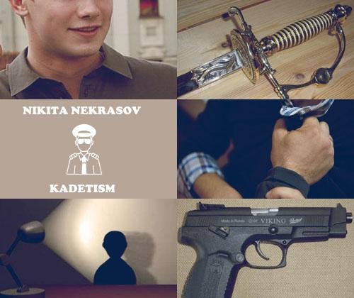 http://rom-brotherhood.ucoz.ru/CodeGeass/6yo/card/card4ans/4-01-Nikita_Nekrasov.jpg