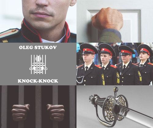 http://rom-brotherhood.ucoz.ru/CodeGeass/6yo/card/card5ans/5-12-Oleg_Stukov.jpg