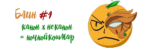 http://rom-brotherhood.ucoz.ru/CodeGeass/6yo/card/logonames/1.png