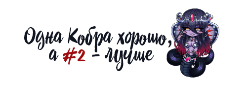 http://rom-brotherhood.ucoz.ru/CodeGeass/6yo/card/logonames/2.png