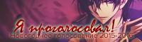 http://rom-brotherhood.ucoz.ru/CodeGeass/Design/200-2.png