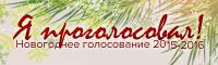 http://rom-brotherhood.ucoz.ru/CodeGeass/Design/200.png