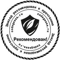 http://rom-brotherhood.ucoz.ru/CodeGeass/Design/rekomend.png