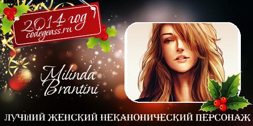 http://rom-brotherhood.ucoz.ru/CodeGeass/NewYearCard/03_1.png