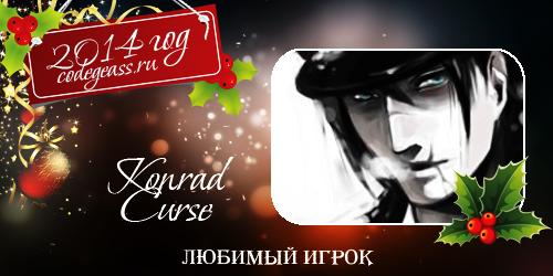 http://rom-brotherhood.ucoz.ru/CodeGeass/NewYearCard/05_4.png