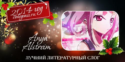 http://rom-brotherhood.ucoz.ru/CodeGeass/NewYearCard/06_2.png