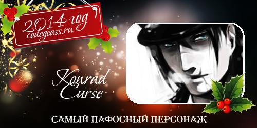 http://rom-brotherhood.ucoz.ru/CodeGeass/NewYearCard/09_1.png