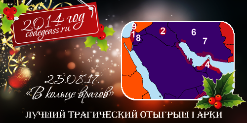 http://rom-brotherhood.ucoz.ru/CodeGeass/NewYearCard/15.png