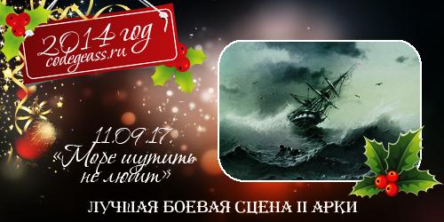 http://rom-brotherhood.ucoz.ru/CodeGeass/NewYearCard/19.png