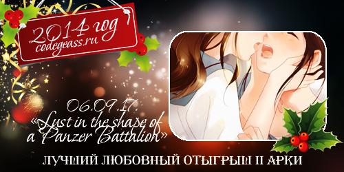 http://rom-brotherhood.ucoz.ru/CodeGeass/NewYearCard/20.png