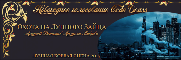 http://rom-brotherhood.ucoz.ru/CodeGeass/NewYearCard/2016/1.3.1.jpg