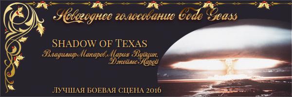 http://rom-brotherhood.ucoz.ru/CodeGeass/NewYearCard/2016/2.11.2.jpg
