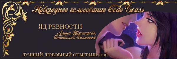 http://rom-brotherhood.ucoz.ru/CodeGeass/NewYearCard/2016/2.12.1.jpg