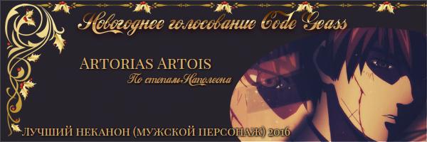 http://rom-brotherhood.ucoz.ru/CodeGeass/NewYearCard/2016/2.4.4.jpg