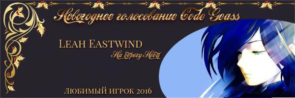 http://rom-brotherhood.ucoz.ru/CodeGeass/NewYearCard/2016/2.5.1.jpg