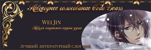 http://rom-brotherhood.ucoz.ru/CodeGeass/NewYearCard/2016/2.6.4.jpg
