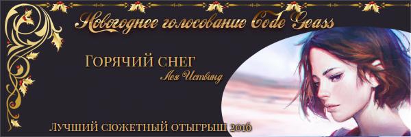 http://rom-brotherhood.ucoz.ru/CodeGeass/NewYearCard/2016/2.9.2.jpg