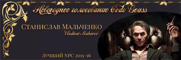 http://rom-brotherhood.ucoz.ru/CodeGeass/NewYearCard/2016/3.3.3.jpg