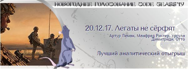 http://rom-brotherhood.ucoz.ru/CodeGeass/NewYearCard/2019/10.png
