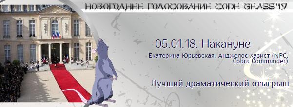 http://rom-brotherhood.ucoz.ru/CodeGeass/NewYearCard/2019/12.png
