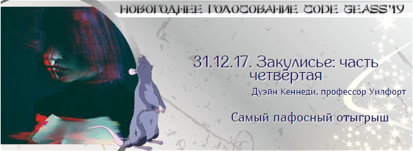 http://rom-brotherhood.ucoz.ru/CodeGeass/NewYearCard/2019/17.png