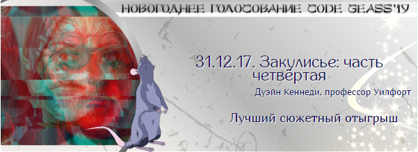 http://rom-brotherhood.ucoz.ru/CodeGeass/NewYearCard/2019/2.png
