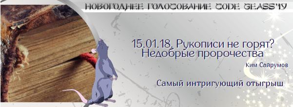 http://rom-brotherhood.ucoz.ru/CodeGeass/NewYearCard/2019/21.png