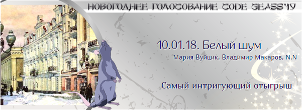 http://rom-brotherhood.ucoz.ru/CodeGeass/NewYearCard/2019/22.png