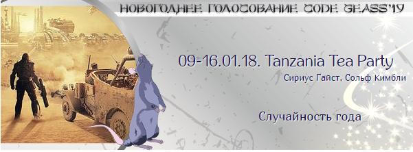http://rom-brotherhood.ucoz.ru/CodeGeass/NewYearCard/2019/29.png