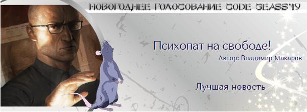 http://rom-brotherhood.ucoz.ru/CodeGeass/NewYearCard/2019/32.png