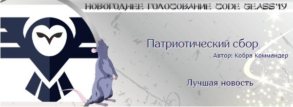 http://rom-brotherhood.ucoz.ru/CodeGeass/NewYearCard/2019/33.png