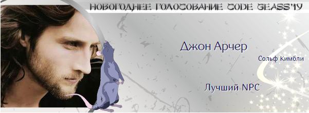 http://rom-brotherhood.ucoz.ru/CodeGeass/NewYearCard/2019/37.png