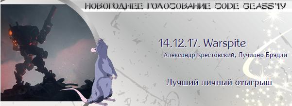 http://rom-brotherhood.ucoz.ru/CodeGeass/NewYearCard/2019/4.png