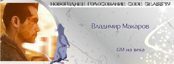 http://rom-brotherhood.ucoz.ru/CodeGeass/NewYearCard/2019/53.png
