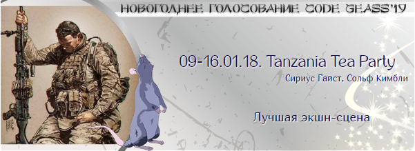 http://rom-brotherhood.ucoz.ru/CodeGeass/NewYearCard/2019/9.png