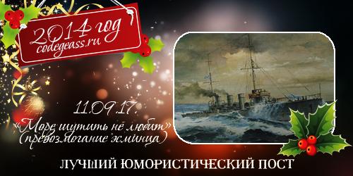 http://rom-brotherhood.ucoz.ru/CodeGeass/NewYearCard/23.png
