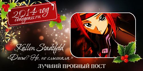 http://rom-brotherhood.ucoz.ru/CodeGeass/NewYearCard/25_1.png