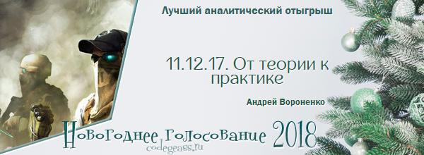 http://rom-brotherhood.ucoz.ru/CodeGeass/NewYearCard/vote2018/11.png