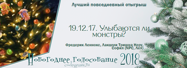 http://rom-brotherhood.ucoz.ru/CodeGeass/NewYearCard/vote2018/27.png