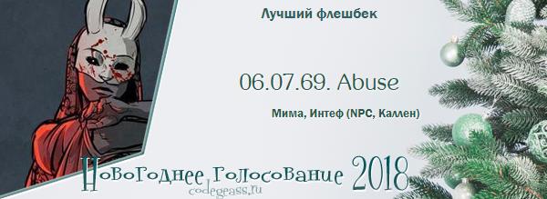 http://rom-brotherhood.ucoz.ru/CodeGeass/NewYearCard/vote2018/30.png