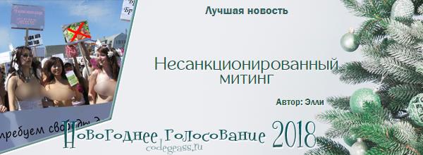 http://rom-brotherhood.ucoz.ru/CodeGeass/NewYearCard/vote2018/32.png