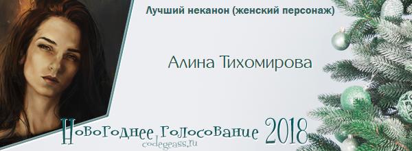 http://rom-brotherhood.ucoz.ru/CodeGeass/NewYearCard/vote2018/43.png