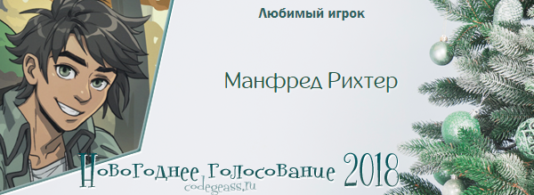 http://rom-brotherhood.ucoz.ru/CodeGeass/NewYearCard/vote2018/49.png