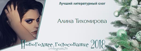 http://rom-brotherhood.ucoz.ru/CodeGeass/NewYearCard/vote2018/52.png