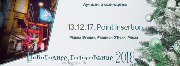 http://rom-brotherhood.ucoz.ru/CodeGeass/NewYearCard/vote2018/9.png